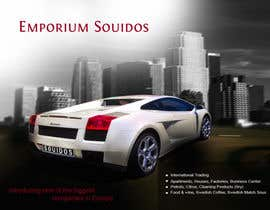 #43 for Graphic Design for Emporium Souidos by rgzaher
