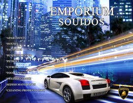 #46 para Graphic Design for Emporium Souidos de photostyles