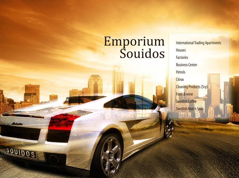 Bài tham dự cuộc thi #                                        16                                      cho                                         Graphic Design for Emporium Souidos