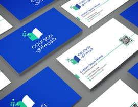 #969 for Design Business Card af wefreebird