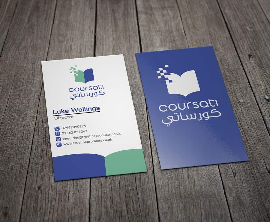 Inscrição nº 506 do Concurso para Design Business Card