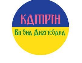 #21 for logo for mobile application af EnamulDesigner