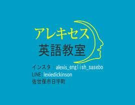 #6 untuk Logo/short ad oleh tanim957