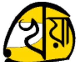 #6 untuk Need a Logo and Banner designed oleh Zeffaryon