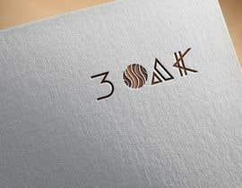 #213 untuk Corporate Branding oleh JaneBurke