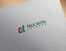 tanvirahmmed67 tarafından Design a Logo for a Live Translation / Guide Business için no 177