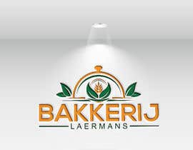 #82 for Bakery logo by aai635588
