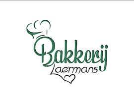 #65 for Bakery logo by sadikislammd29