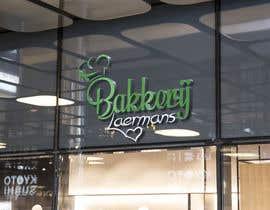 #67 for Bakery logo by sadikislammd29