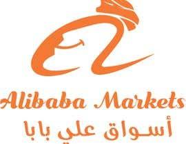 Nro 52 kilpailuun Logo and Stationery ( Arabic & English) Alibaba Markets käyttäjältä shar1990