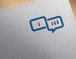 Nro 327 kilpailuun Logo design for #CWIP käyttäjältä moinulislambd201