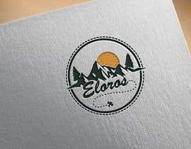 #404 для Eloros Logo design от ericsatya233