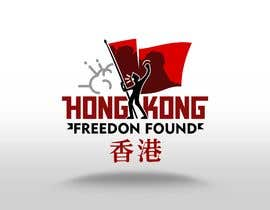 #231 for Create Logo for Hong Kong Freedom by otaviodarocha