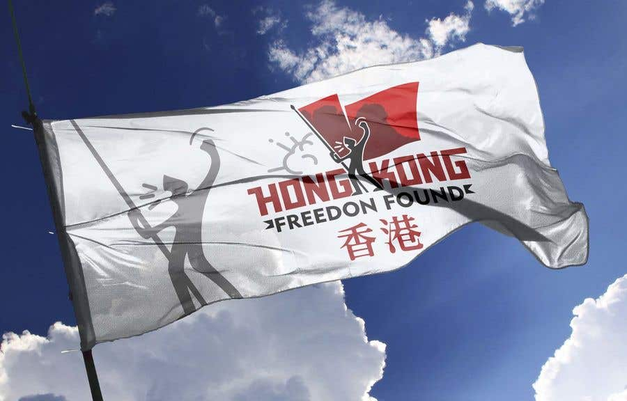 Proposition n°234 du concours Create Logo for Hong Kong Freedom