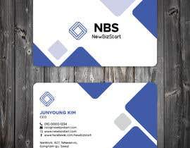 juwel786 tarafından buisness card design for our company için no 110