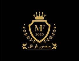 #118 for Logo Design for a Mall af IrmFatimah