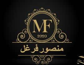 #120 for Logo Design for a Mall af IrmFatimah
