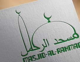 adnanadbi tarafından Design a Logo for masjid alrahman için no 40