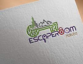 #45 para Design a logo de sajusaj50
