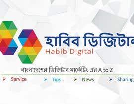 Nro 4 kilpailuun Need digital marketing expert käyttäjältä habibdigital
