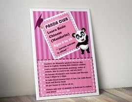 #26 untuk Panda Club oleh UmmulJubaidaEsha