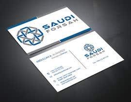 #386 para Redesign Business Crads por masudmdpolash66
