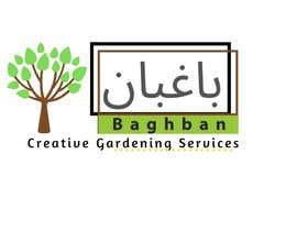 #28 for Logo Design for Gardening Company by AzuaniAzmi19