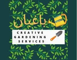#46 for Logo Design for Gardening Company by HajarulAswa