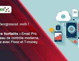 #33 for Facebook Ads for small web hosting company (3) af muhaiminalsaifu2