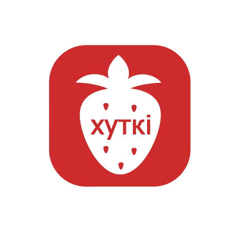 Penyertaan Peraduan #3 untuk i need a logo for my fruits and vegatables delivery app