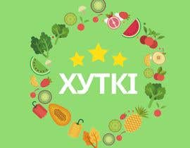 #7 untuk i need a logo for my fruits and vegatables delivery app oleh imranarshad96