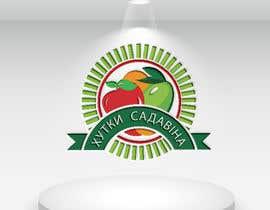 #36 untuk LOGO DESIGN FOR MY FRUITS AND VEGETABLES DELIVERY APP oleh ah4523072