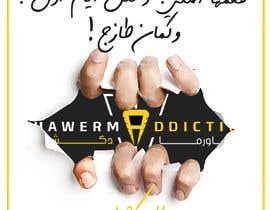 nº 23 pour Design pre opening marketing sticker on shop facade in Arabic par Vempire69