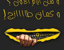 nº 17 pour Design pre opening marketing sticker on shop facade in Arabic par dhiyagraphic24