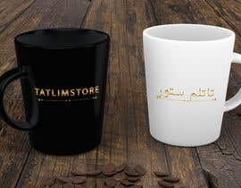 #43 untuk Logo the name tatlimstore and arabic تاتلم ستور oleh yosra6538