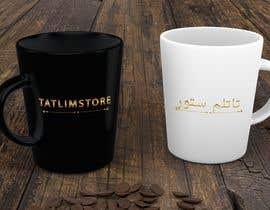 yosra6538 tarafından Logo the name tatlimstore and arabic تاتلم ستور için no 43