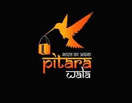 Nro 267 kilpailuun Need a logo designer, who can modify our logo in devnagri käyttäjältä hossaingpix