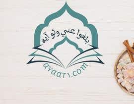 #3 untuk تصميم شعار oleh Hamodee213