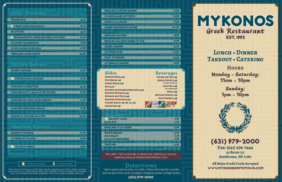 entry 10 by ndreamc for design an 11x17 tri fold menu for mykonos