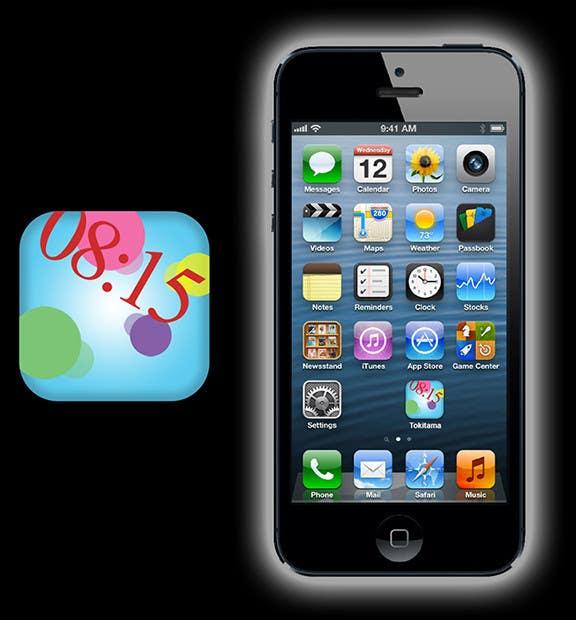 Bài tham dự cuộc thi #5 cho Icon Design for Our iPhone app
