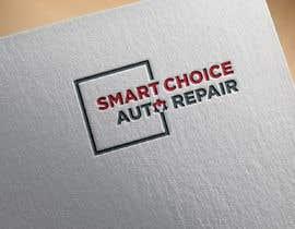 #8 для Smart Choice Auto Repair от mahedims000