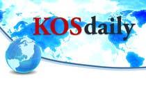 Graphic Design Konkurrenceindlæg #59 for Logo Design for news WEBSITE