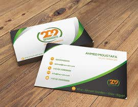 #157 for Edit flyer and business card by sujitguho42