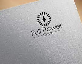 """#15 for I need a logo that has the words """"Full Power Chale"""" and/or """"FPC"""". Maybe a picture that shows strength and/or power. It needs to be able to be printed/embroidered on clothing ie T shirt by mahmudroby114"""
