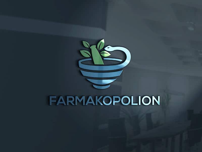Inscrição nº                                         317                                      do Concurso para                                         Design the logo of our online Drug-Store