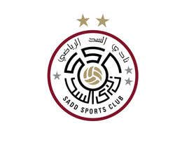 #316 for Logo Design for Sports soccer  Club af bam1878