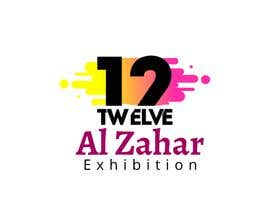 #23 for Design a Logo 12 Al Zahar Exhibition af uroosamhanif
