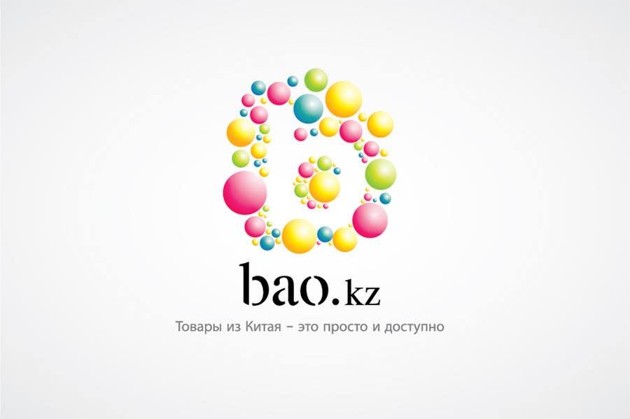 Inscrição nº                                         543                                      do Concurso para                                         Logo Design for www.bao.kz