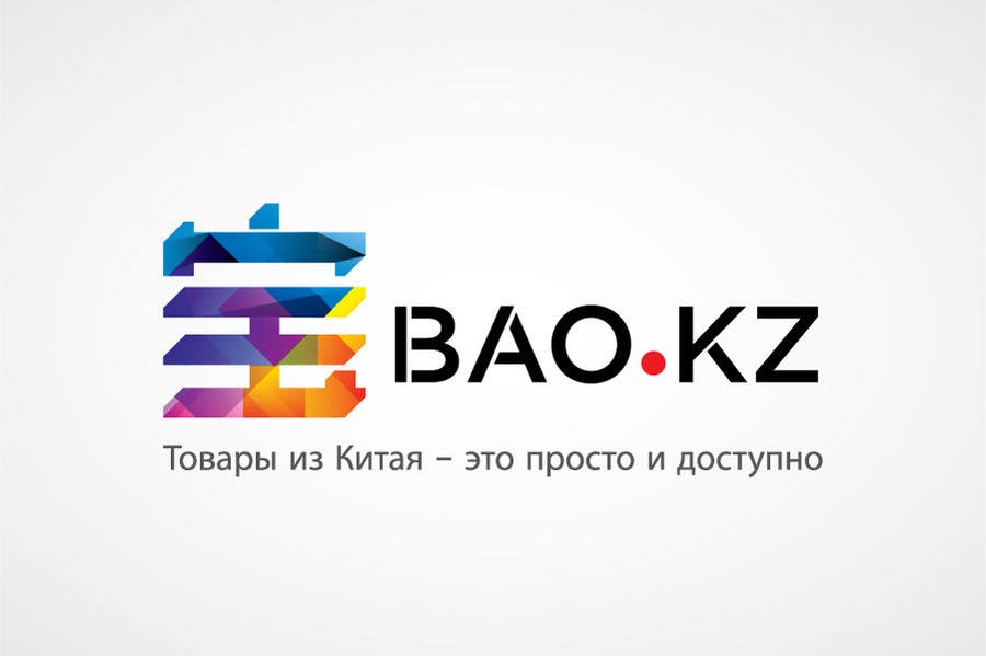 Inscrição nº                                         545                                      do Concurso para                                         Logo Design for www.bao.kz