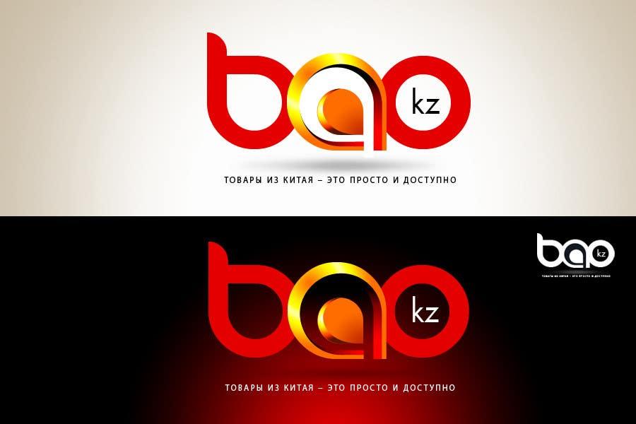 Inscrição nº                                         119                                      do Concurso para                                         Logo Design for www.bao.kz